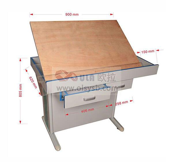 多功能制图桌尺寸图-OGTS-01型